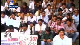 22nd: Ghantaraavam 4 PM Heads  TELANGANA - ETV2INDIA
