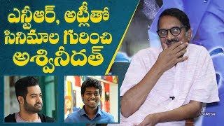 Ashwini Dutt about movies with NTR, Atlee and Vijay Deverakonda || Devadas - IGTELUGU