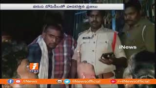 Villagers Thrashes Thief at Navabpalem | West Godavari | iNews - INEWS