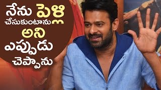 Prabhas Strange Comment On His Marriage | Prabhas About His Marriage | TFPC - TFPC