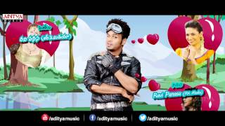Bindass Full Video Soong || Potugadu Movie || Manchu Manoj ,Sakshi Chaudhary - ADITYAMUSIC