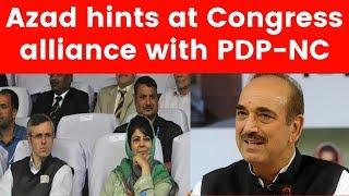 Ghulam Nabi Azad: Congress planning to form alliance govt. in Jammu and Kashmir - NEWSXLIVE