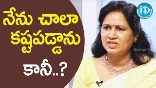 నేను చాలా కష్టపడ్డాను కానీ..? - Jaya Naidu || Soap Stars With Anitha - IDREAMMOVIES