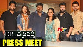 Dr Chakravarthy Movie Team PreRelease Press Meet || Sonia Mann, Sekhar Suri, Rishi || NTV - NTVTELUGUHD