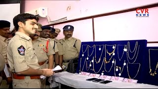 Nellore Cops Arrested Chain Snatchers | Seized Gold, Bikes, Mobile Phones | CVR NEWS - CVRNEWSOFFICIAL