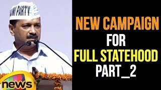 Arvind Kejriwal's speech at launch of movement to get Full Statehood for Delhi Part 2 | Mango News - MANGONEWS