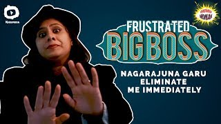 Frustrated Woman As Frustrated Big Boss | Frustrated Woman Comedy Web Series | Sunaina | Khelpedia - YOUTUBE