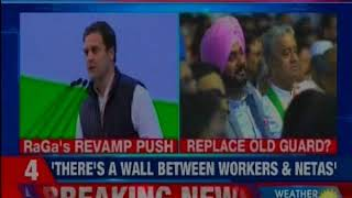 Congress president Rahul Gandhi sets out vision plan for the party at the AICC plenary session - NEWSXLIVE