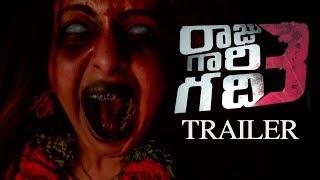 Raju Gari Gadhi 3 Trailer | Ohmkar, Avika Gor, Ashwin Babu - TFPC