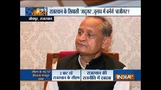 Ashok Gehlot target Vasundhra Raje, says people in Rajasthan are not happy with her work - INDIATV