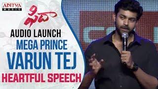 Mega Prince Varun Tej Heartful Speech At Fidaa Audio Launch Live | Varun Tej, Sai Pallavi - ADITYAMUSIC