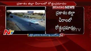 CCTV Footage: High Speed Car Hits Boy in Prakasam District || Boy Expired || NTV - NTVTELUGUHD