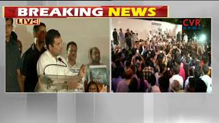 Rahul Gandhi Speech At Jantar Mantar | Muzaffarpur Shelter Home Abuse Case | CVR NEWS - CVRNEWSOFFICIAL