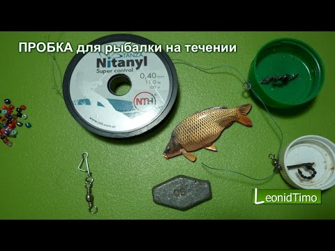 Супер прикормка для рыбалки на течении своими руками в кормушку