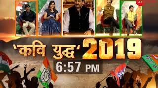 5W1H:  Congress likely to contest on 250 seats in 2019 Lok Sabha elections, says sources - ZEENEWS