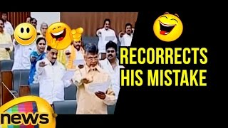 CM Chandrababu Recorrects His Mistake While Doing Pledge In AP Assembly | Funny Compilation - MANGONEWS