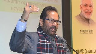 Lok Sabha Polls: PM Narendra Modi Will Win, Mukhtar Abbas Naqvi On BJP Election Ticket Distribution - ITVNEWSINDIA