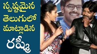Rashmi Gautam Cute Speech At Software Sudheer Trailer Launch |TFPC - TFPC