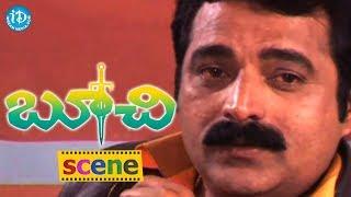 Boochi Movie Scenes - Police Arrests Vaibhav || Shafi || Naveena - IDREAMMOVIES