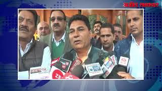 video : रानिया विधानसभा के पूर्व विधायक ने भाजपा से अलविदा करने का किया ऐलान