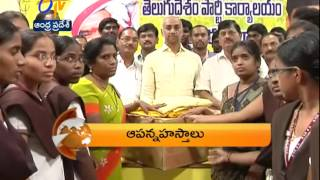 19th: 360  7-30 AM Heads ANDHRA - ETV2INDIA