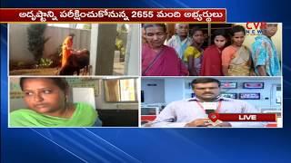 Karnataka Assembly Election 2018 : Karnataka Election Polls Live Updates | CVR News - CVRNEWSOFFICIAL