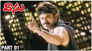 Vasu Full Movie Part 1 | Venkatesh |  Bhoomika Chawla | Ali | Sunil - RAJSHRITELUGU