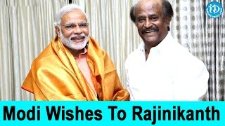 PM Narendra Modi Special Wishes To Thalaiva Rajinikanth On 64th Birthday - IDREAMMOVIES