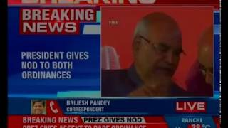 President gives nod to ordinances on economic offenders and POCSO act - NEWSXLIVE