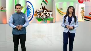 Deshhit: Yogi Adityanath to kickstart campaign for Kairana Lok Sabha bypolls today - ZEENEWS