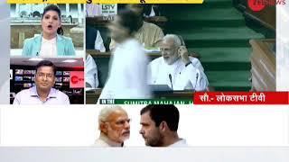 PM Modi can't look into my eyes and talk: Rahul Gandhi - ZEENEWS
