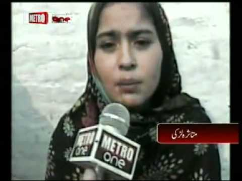 Rent a daughter on Heera mandi. Pakistan ki Shan