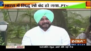 Pakistan Media Praises Navjot Singh Sidhu, Know Why - INDIATV