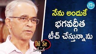 నేను అందుకే భగవద్గీత టీచ్ చేస్తున్నాను - Dr.Karnam Aravinda Rao IPS || Dil Se With Anjali - IDREAMMOVIES