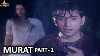 Horror Crime Story Murat Part - 1   Aatma Ki Khaniyan   Sri Balaji Video - SRIBALAJIMOVIES