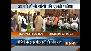Rajya Sabha Polls in Uttar Pradesh: Political parties resort to dinner diplomacy - INDIATV