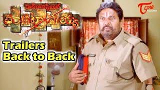 Head Constable Venkataramaiah Trailers Back to Back || R Narayana Murthy || Jayasudha - TELUGUONE