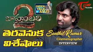 Baahubali 2 Cameraman Senthil Kumar | Exclusive Interview | Open Talk with Anji | #12 | Telugu Inter - TELUGUONE