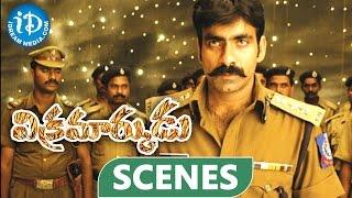 Vikramarkudu Movie Scenes - Ravi Teja Play's Game With Vineet Kumar's Son - IDREAMMOVIES