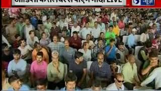 PM Modi live from Odisha: Lays foundation stone of Talcher fertilizer plant - ITVNEWSINDIA