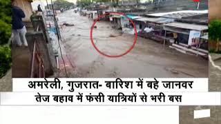 Heavy rains lead to waterlogging, traffic jams in Delhi-NCR and Mumbai - ZEENEWS
