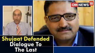 Shujaat Defended Dialogue To The Last | Epicentre | CNN News18 - IBNLIVE