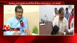 BJP Leader Ram Madhav Face To Face || Venkaiah Naidu As Vice Presidential Candidate || NTV - NTVTELUGUHD