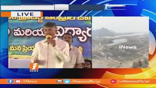 CM Chandrababu Begins Spill Channel Concrete Works at Polavaram Project | iNews - INEWS