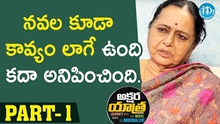Renowned Writer Dr Mudiganti Sujatha Reddy Interiview - Part #1 || Akshara Yathra With Dr.Mrunalini - IDREAMMOVIES