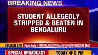 PU college student allegedly beaten up by seniors - NEWSXLIVE