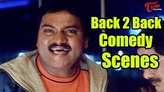 Sunil Back 2 Back Comedy Scenes || సునీల్  కామెడీ సీన్స్ || NavvulaTV - NAVVULATV
