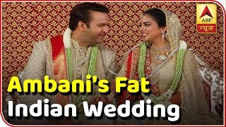 Antilia decked up like bride for Isha-Anand's wedding - ABPNEWSTV
