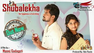 ||Subhalekha||A new Telugu shortfilm 2018| Directed by Manoj Gadagoti|New telugu shortfilms|Telugu|| - YOUTUBE