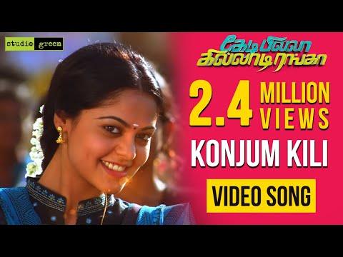 Tamil Songs Lyrics - PaadalVarigal